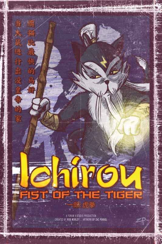 Scratch9: Ichirou in Fist of the Tiger by Josh Buchanan